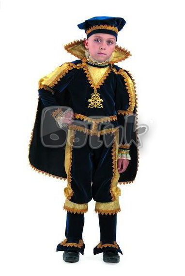 Принц (К-премьер)