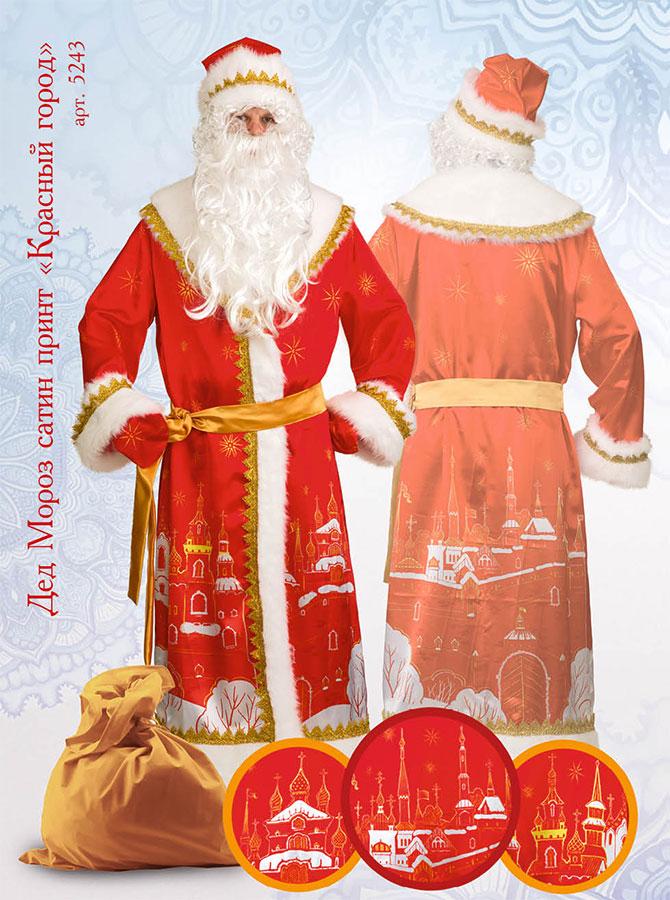 "Дед Мороз сатин принт ""Красный город"""