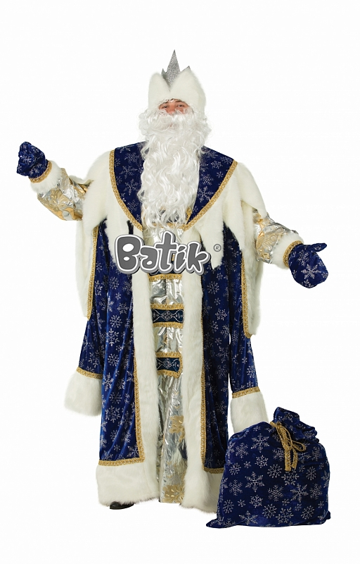 Дед   Мороз Королевский  (для взрослых)