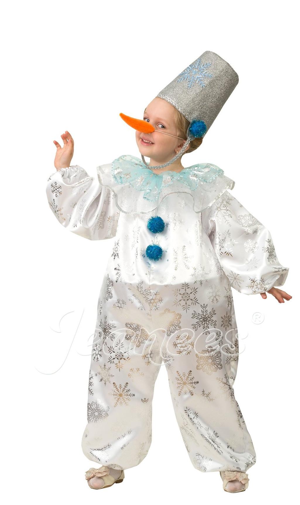 Снеговичок Снежок (Сказочная страна)