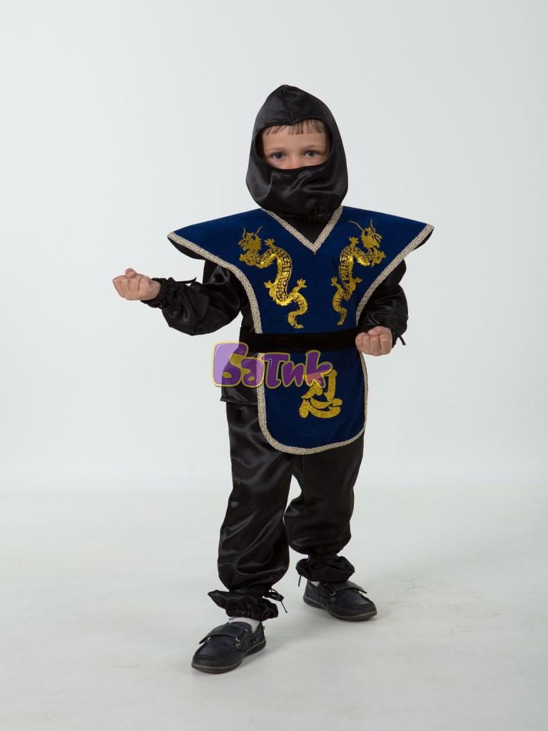 Ниндзя  синий  ( текстиль)